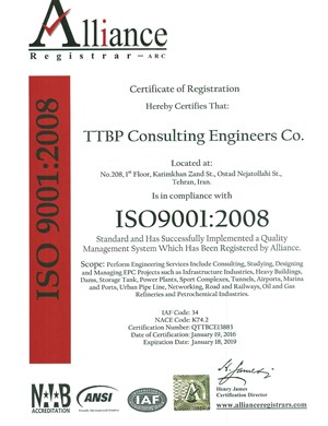 Quality management certification (iso)